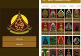 Amulet Auction